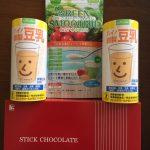 不二製油グループの株主優待 美味しい棒チョコと豆乳飲料と新製品