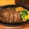 アトムの株主優待ポイントを使って「ステーキ宮」で食べてきました。