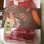 ふるさと納税 兵庫県宍粟市から「冷蔵配送の牛肉」と「おまけのお酒」