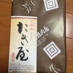 ふるさと納税 兵庫県三田市から三田牛 すき焼き用400g 「冷蔵発送」がやっぱり美味しいですね!