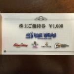 ヴィレッジヴァンガードから株主優待11,000円分届きました