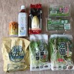 株主優待 美樹工業から新鮮発芽野菜セットが届きました