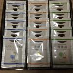 株主優待 スターマイカ(3230)から入浴剤のセット