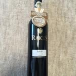 ファースト住建(8917)からの株主優待の案内 メダル受賞のワインを選択