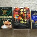 キーコーヒーから株主優待のコーヒーセット