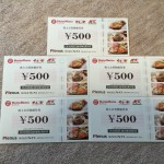プレナスから株主優待券2,500円分届きました
