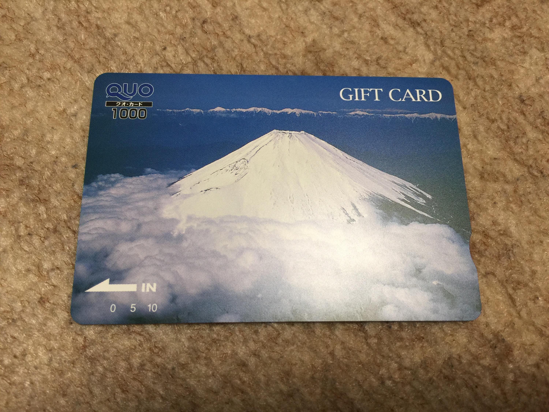 スズデンから株主優待のクオカード1,000円