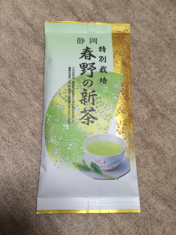 スクロールから株主優待の新茶が届きました