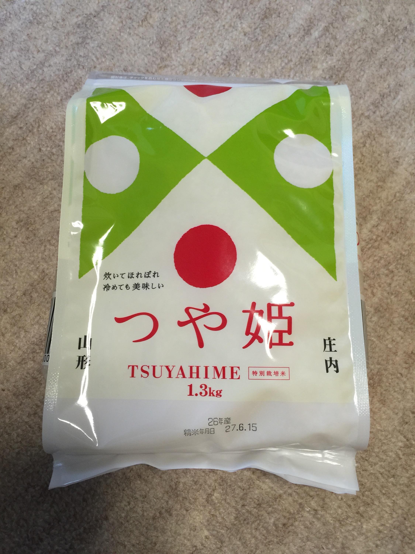 TBKから株主優待のお米 つや姫1.3キロ