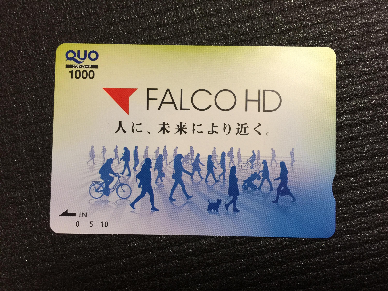 ファルコホールディングスからの株主優待 クオカード1,000円