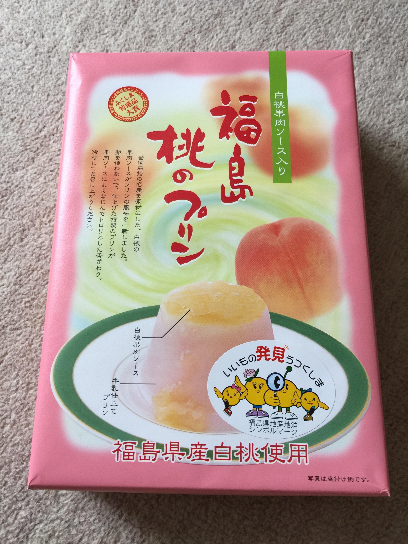 シードからの株主優待 福島県産白桃を使用したプリン