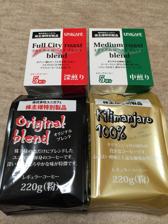 ユニカフェから株主優待のコーヒーセット2,000円相当