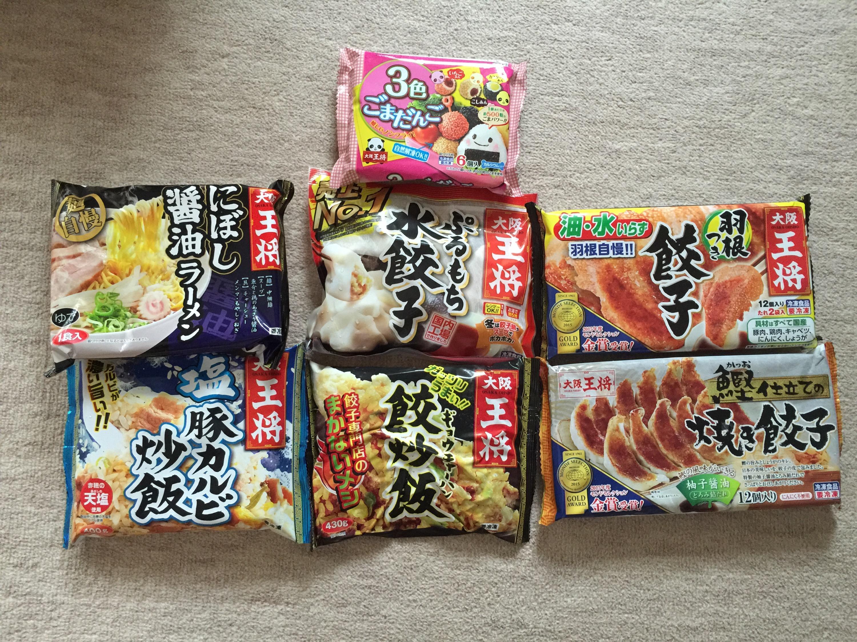 イートアンドからの株主優待 大阪王将の冷凍食品ゴージャスセット