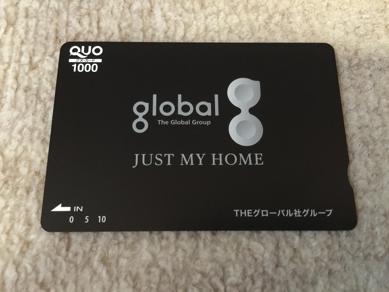 東証1部昇格候補 THEグローバル社からの株主優待 クオカード1,000円分
