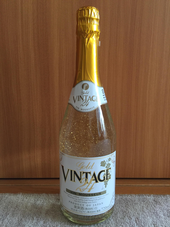 今年300個目の株主優待 サン・ライフから金粉入りスパークリングワイン