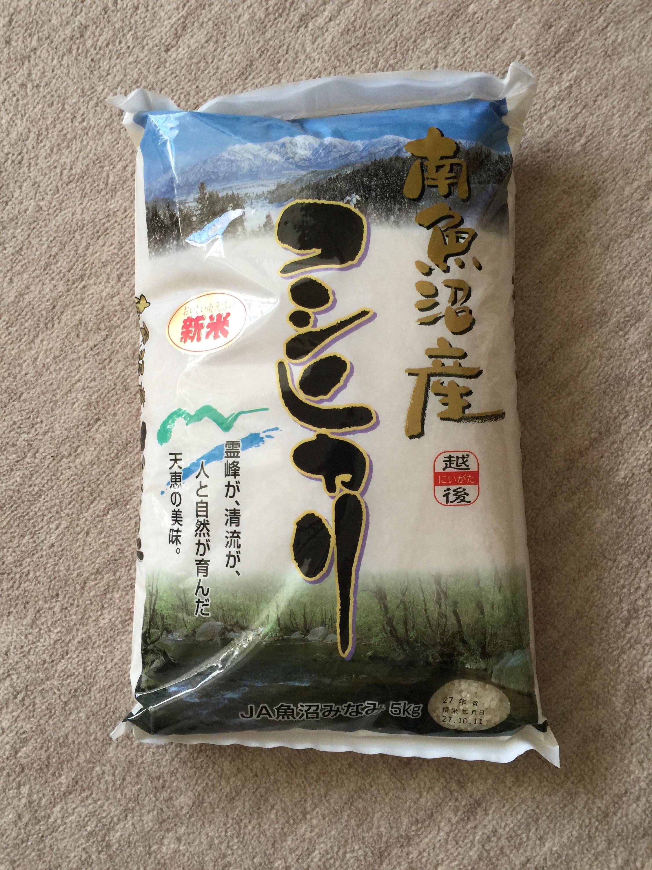 高松コンストラクショングループからの株主優待 南魚沼産コシヒカリ5キロ
