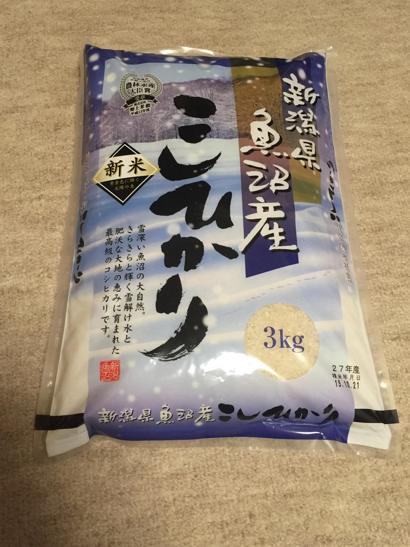 イオンファンタジーからの株主優待 新潟県魚沼産コシヒカリ3キロ