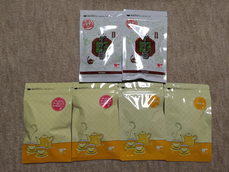 東証1部昇格候補 ティーライフからの株主優待 2,000円分の健康茶セット