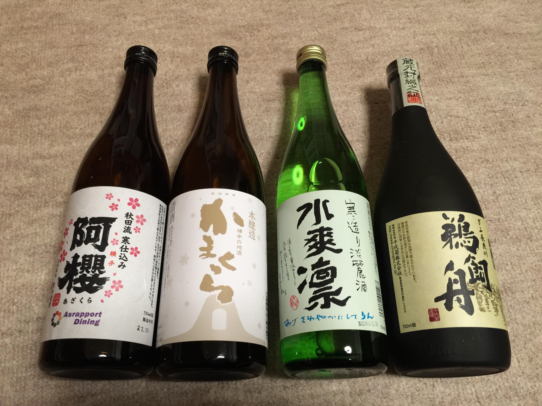 アスラポート・ダイニングからの株主優待 千代菊と阿櫻から日本酒を合計4本
