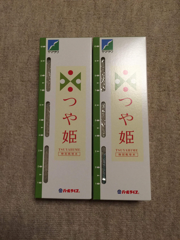 ヤマザワからの株主優待 山形県産のブランド米「つや姫」2kg