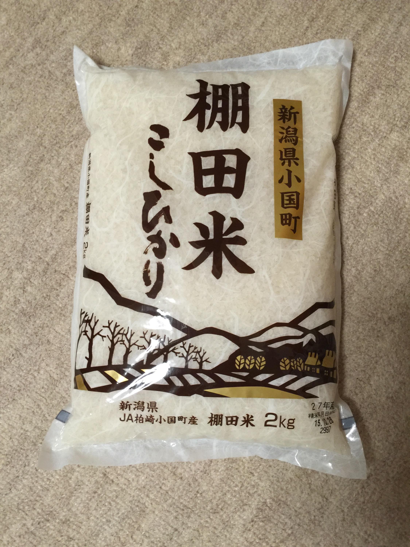 フコクからの株主優待 新潟県小国町産の棚田米コシヒカリ 2キロ