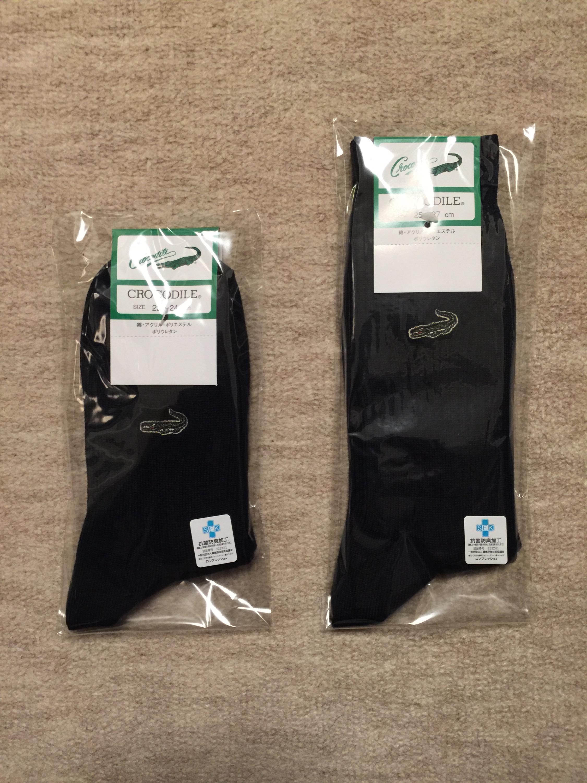 ヤマトインターナショナルからの株主優待 クロコダイルの靴下