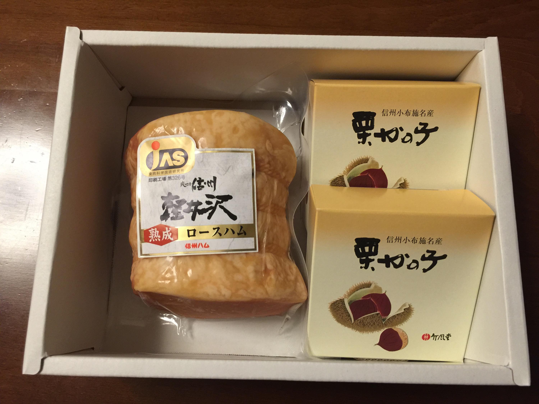 日信工業から株主優待 3000円相当の品(信州ロースハムと栗かの子)