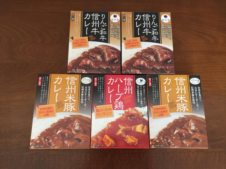マルイチ産商から株主優待 オリジナルレトルトカレー3種セット