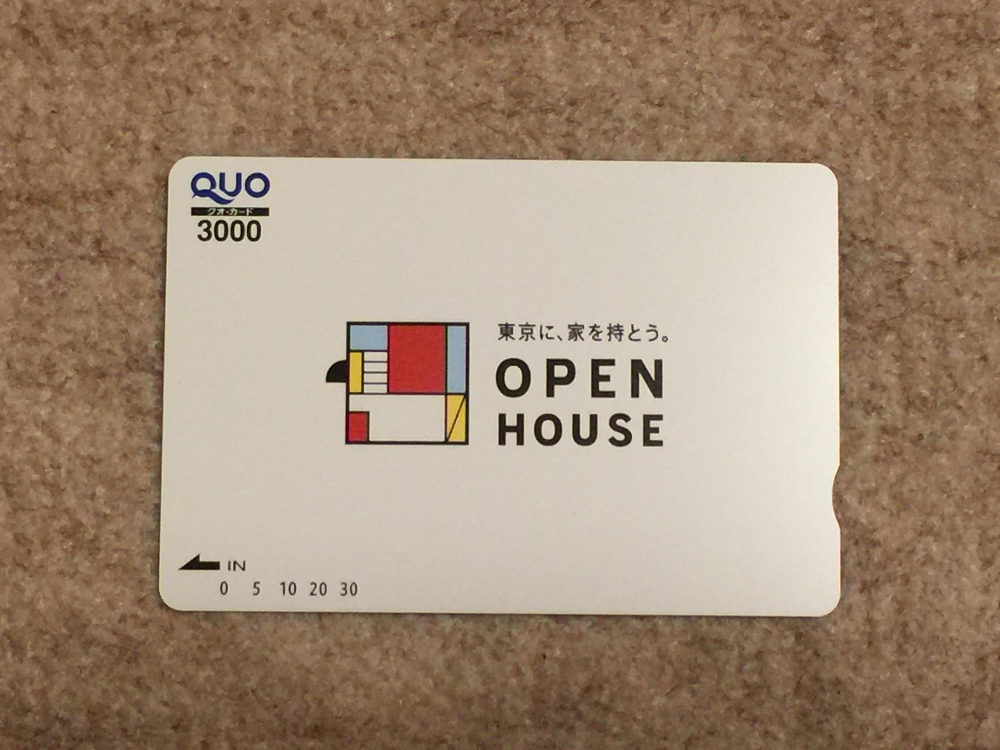 オープンハウスから株主優待のクオカード3,000円