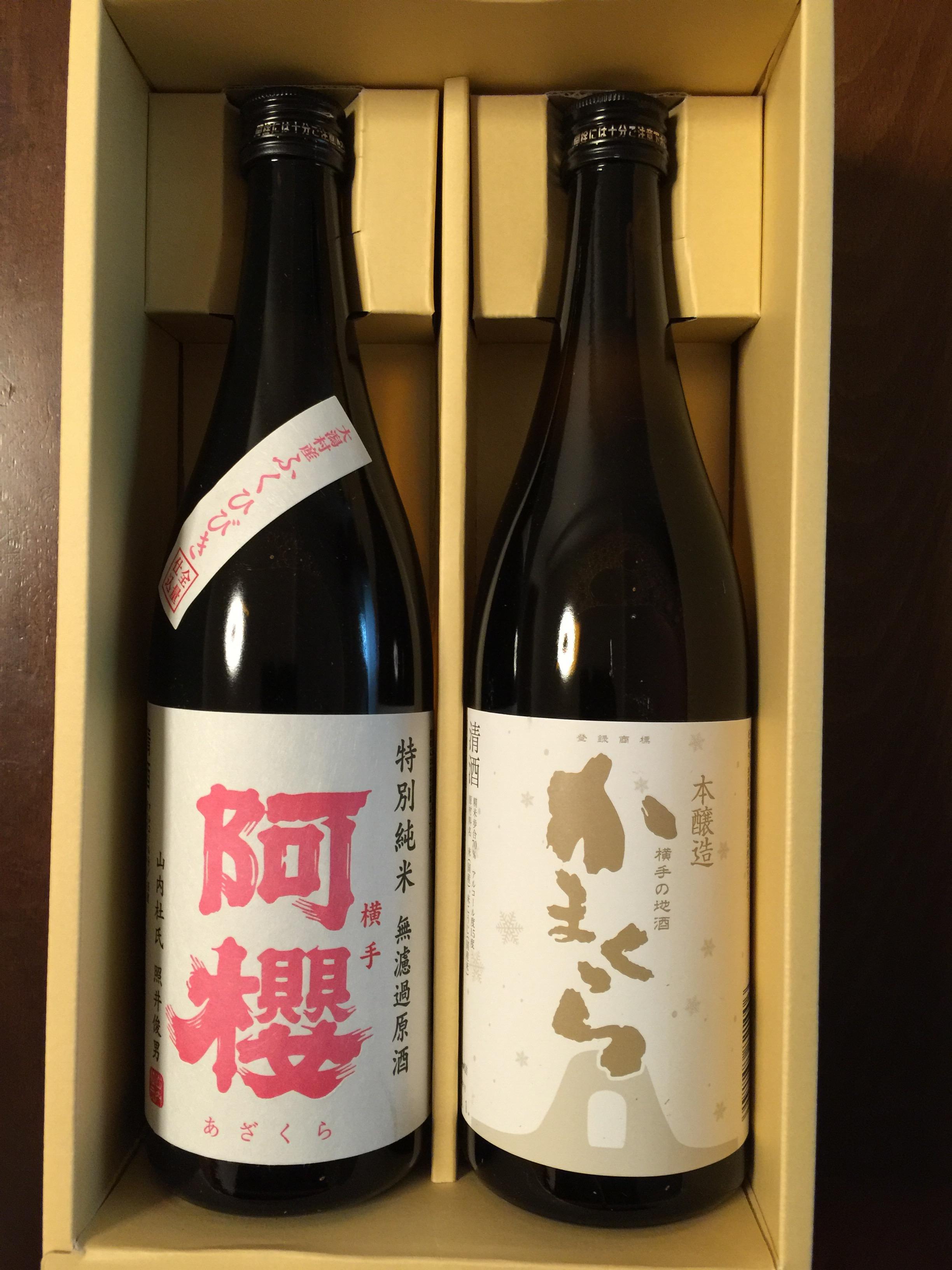 アスラポートダイニングからの株主優待 日本酒セットとローストビーフ、ロールステーキのセット
