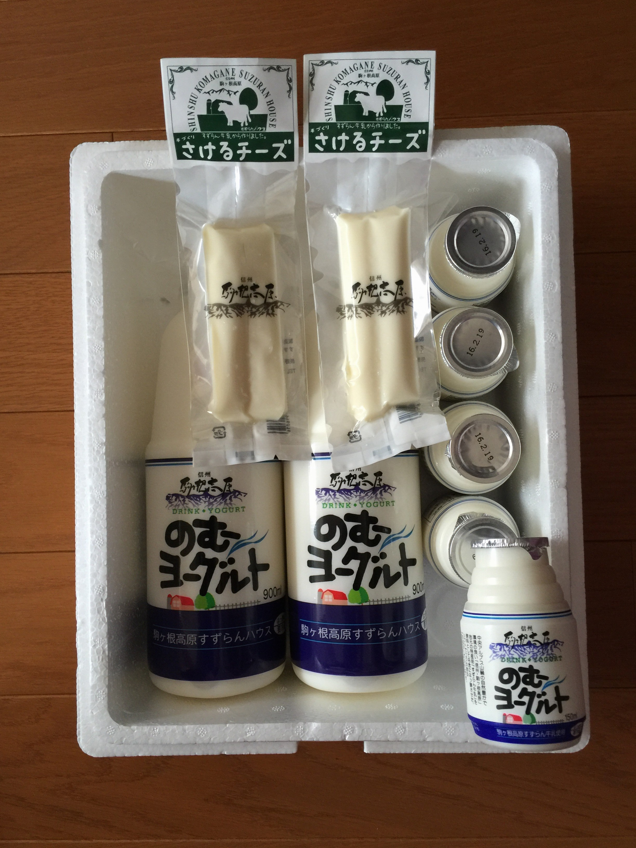 ヤマウラからの株主優待 JA上伊那から「のむヨーグルト」と「さけるチーズ」をもらいました