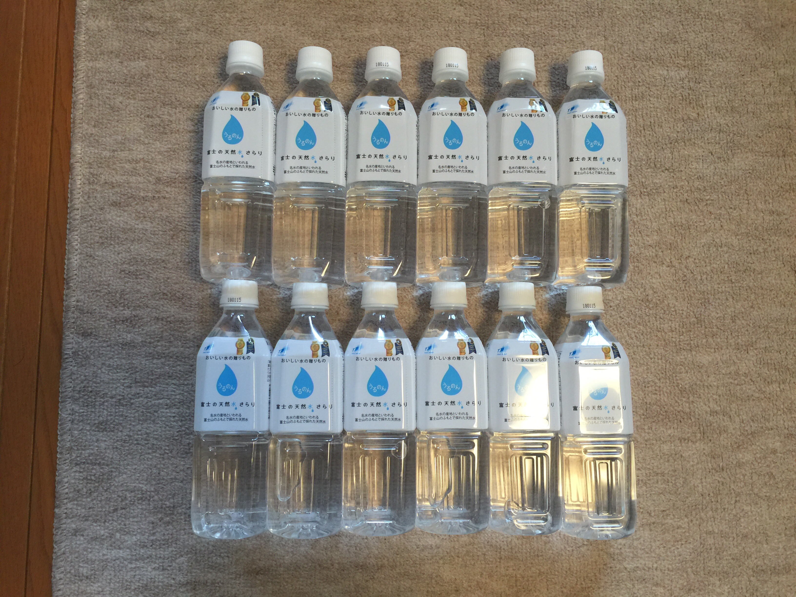 TOKAIホールディングスからの株主優待 富士の天然水12本セット