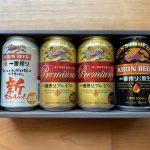 キリンHDの株主優待 選択肢はありますが、毎年ビールを選んでいます