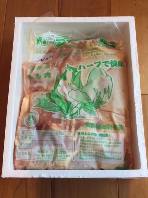 竹田市に5,000円のふるさと納税 ハーブ鶏もも肉 2キロもいただきました