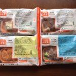 ワタミから株主優待 「ワタミの宅食」4食セットが届きました