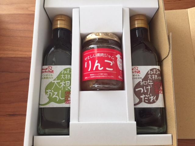 日精樹脂工業から株主優待 長野県の特産品 信州さかきセレクション