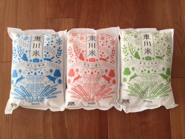 アマナの株主優待 3種類のお米 ななつぼし、きたくりん、ほしのゆめ