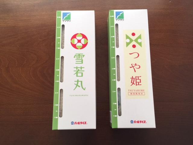 ヤマザワから株主優待 山形県の新ブランド米「雪若丸」が初登場