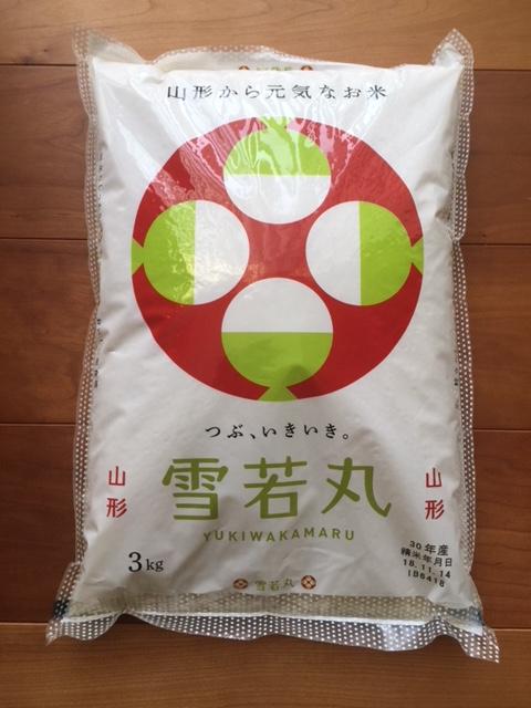 ティアの株主優待 毎年違う種類のブランド米を送ってくれます