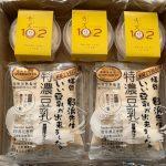 花巻市に5,000円のふるさと納税 花巻豆腐102(クリームチーズ)と手造りお豆腐セット