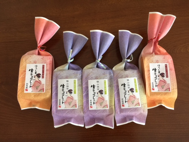 鶴ヶ島市にふるさと納税 抹茶とほうじ茶の狭山茶生チョコ詰合せ