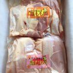 大月町にふるさと納税 四万十鶏セット 冷蔵便です