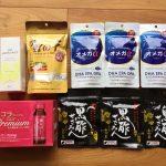 今回の株主優待はちょうど3万円で商品を選ぶことができました