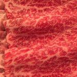 豊後高田市にふるさと納税 最高級「おおいた豊後牛 頂」すき焼きセット