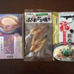 東武住販の株主優待 下関市にゆかりのある食品のセット