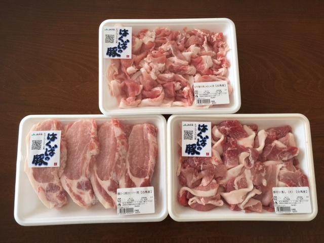【おすすめ】白馬村にふるさと納税 はくばの豚セットをいただきました