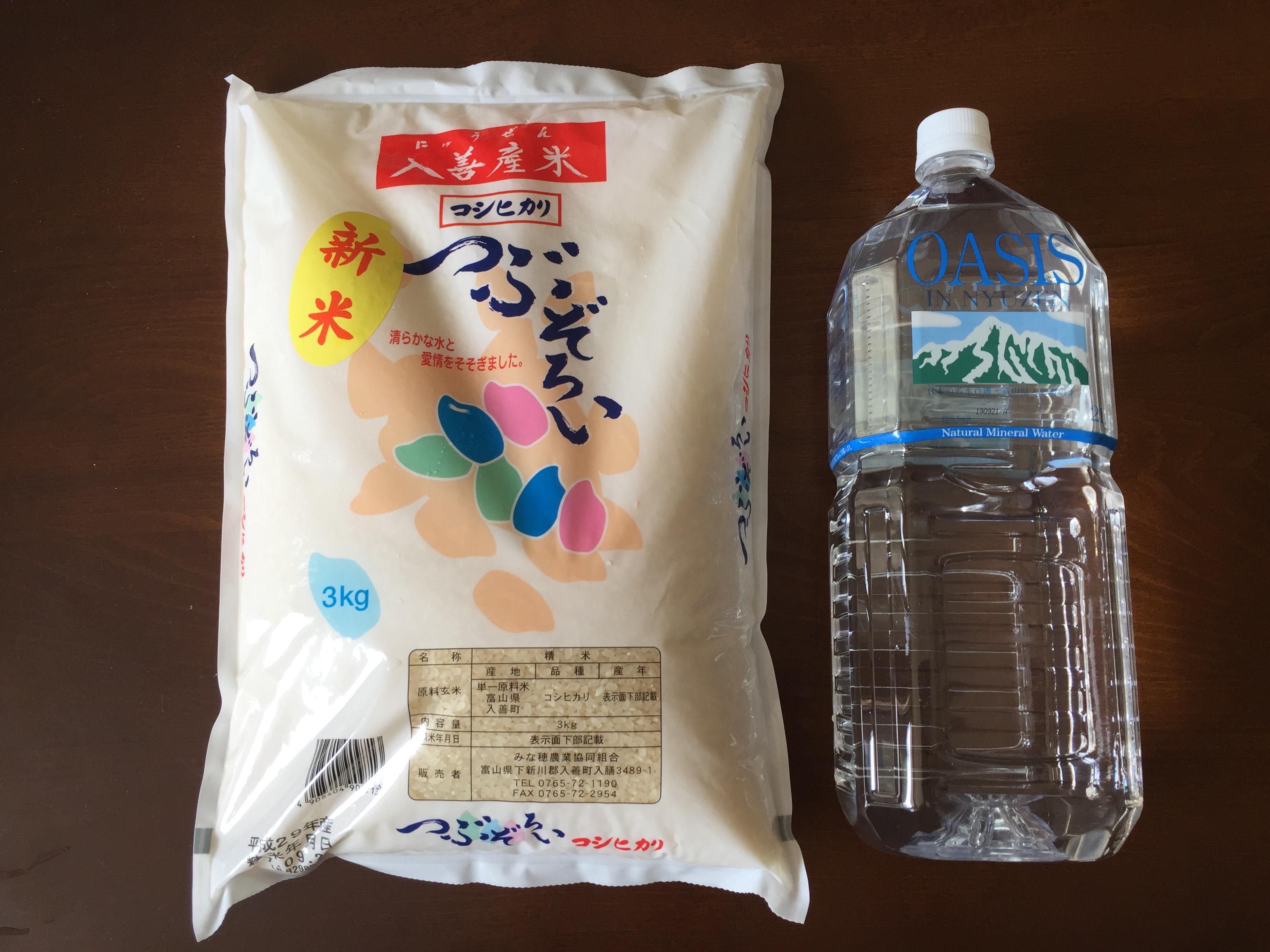 田中精密工業から株主優待 入善産コシヒカリ「つぶぞろい」と天然水