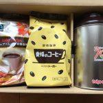 トーホーの株主優待 創業70周年記念のコーヒー