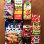 カゴメの株主優待 野菜ジュースやケチャップなど1,000円相当の商品詰合せ