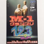 朝日放送の株主優待 今日のM-1グランプリに合わせて届きました